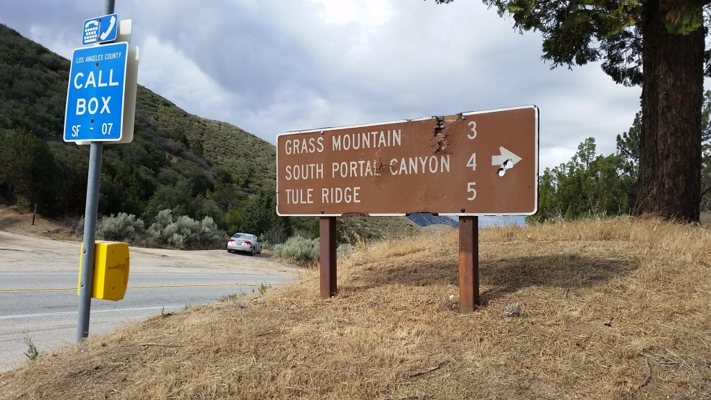 Entrance to Grass Mountain